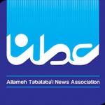 عطنا (سایت خبری دانشگاه علامه طباطبائی)