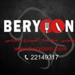 beryooni