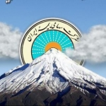 iran70515