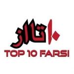 FARSI_top_10