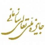 iranaward