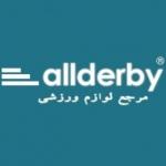 فروشگاه آنلاین ورزشی آل دربی AllDerby