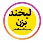 _labkhand.bezan_