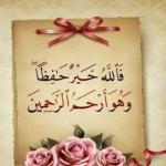 abdoallah2