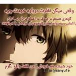 hossain.Anime