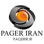 pager_iran