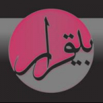 biqarar_music