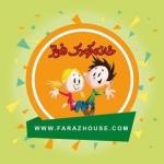 farazbabyhouse