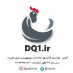 dq1.ir