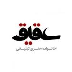 aghighmedia_org