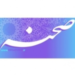 تئاتر حوزه هنری