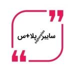موسسه شهید یوسف قربانی