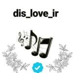 dis_love_ir