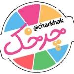 charkhak