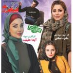 مجله خوشاشیراز-سروش سلیمی:مدیرمجموعه رسانه ای خوشاشیراز
