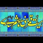 beiraq_ir