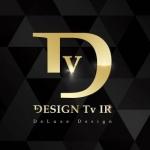 designtvir