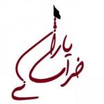 Yaran_Khorasan