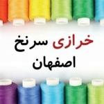 kharrazi_esf