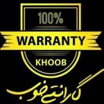 mobile_khob