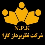 Nazar_Pardaz_Kara