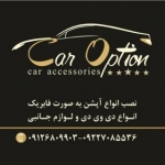 Car_option