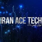 iranacetech