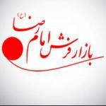baazarefarsh