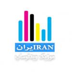 Iranmusicvideosub