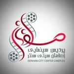 isfahancineplex