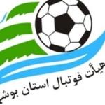 boushehrfootball