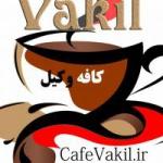 cafevakil