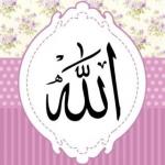 myallah