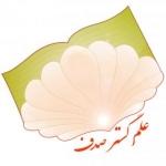 schoolsadaf