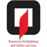 سازمان آتش نشانی و خدمات ایمنی شهرداری کازرون