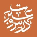 khamenei_history