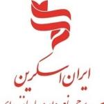 iranscreen