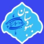 IslamicTeb.com