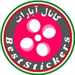 BestStickers