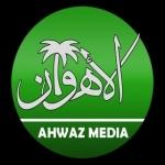 AhwzMedia2