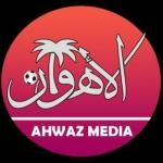 ahwzmediasport