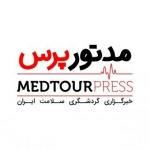 Medtourpress