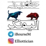 Elliottician