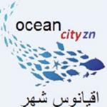 oceancityzn