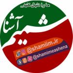 ShamimeAshena