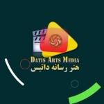 datis_arts_media