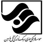 aleyasin_manaviyat