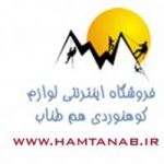 hamtanab