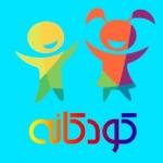 koodakanehshow