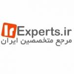 مرجع متخصصین ایران
